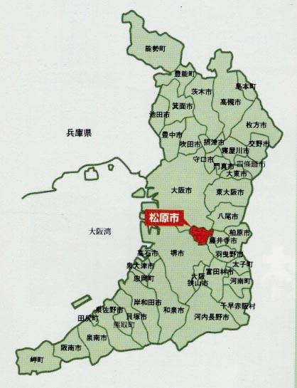 大阪府松原市に住居のある方の自己破産を管轄する裁判所